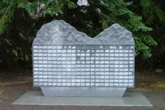 Memorial Wall in Calgary, AB. Kootenay Monument Installations offers many different options for Memorial Walls.